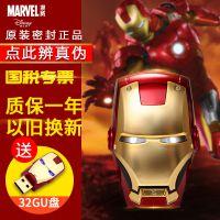 一件代发漫威电源侠移动钢铁头盔创意卡通电源侠充电宝手机通用送