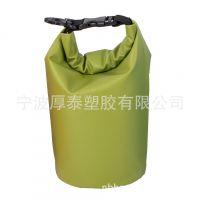 供应250D迷你1.5L手机防水包防水袋用于礼物赠品