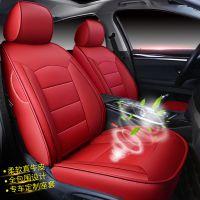 东风标致新4008汽车座垫2008新一代标志308s四季专用坐垫真皮