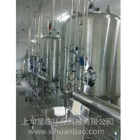 供应0.25-200T/H GMP水处理设备超纯水设备