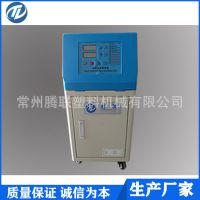 厂家定做模温机油式TLO-9高温模温机 模温机常州批发塑机辅机