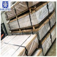 广州Al6106批发 6106双面贴膜铝板抗拉强度