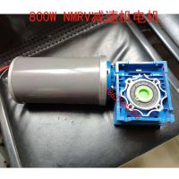 供应NMRV050减速机电机 渣土车加盖篷布专用