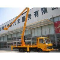 18米修路灯用高空作业车 折臂式高空作业车 园林修剪用车