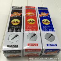 东裕GP-309中性笔芯 GP-009替芯 0.5mm标准子弹头笔芯 水笔笔芯