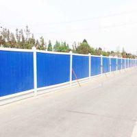 许昌县许昌工程围挡塑料围墙,工地pvc围挡围墙厂