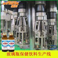功能饮料生产线 玻璃瓶功能饮料灌装机