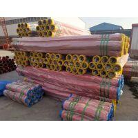泵管厂家制造生产3米泵管三一牌125泵管