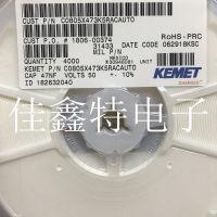 C0805X473K5RACAUTO KEMET基美电容代理商