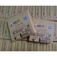惠州一次性方盒餐巾纸巾定做