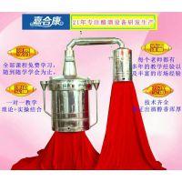 深圳白酒酿造设备厂家直销