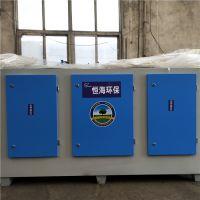 电路板厂废气处理设备价格 新闻废气处理设备