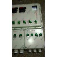 BJX-e防爆接线箱粉尘防爆照明箱防爆电源插座箱