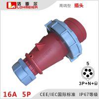 安吉洛麦尔 工业插头插座连接器16A 5P工业插头IP44尼龙 288 415V