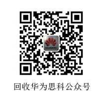 深圳市汉宇贸易有限公司