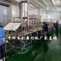 广西大型腐竹豆皮机多少钱 全自动腐竹机 全自动腐竹机厂家
