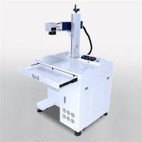 激光打标机生产厂家-三旗激光-秦皇岛激光打标机