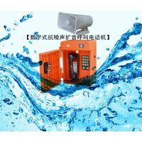QS供应 降噪扩音电话机/防水电话机/抗恶劣环境电话机HAT86 精迈仪器