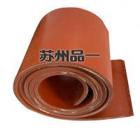 分切厚度3.0MM宽3-5公分的硅钛合金防火垫片