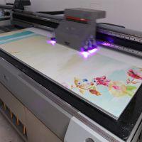 铝板表盘彩绘机 金属表盘彩绘机