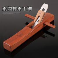 木鼎方 红木刨 中长刨350MM 手工刨 推刨平刨 木工木匠工具批发