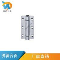 不锈钢弹簧铰 自动关门合页 厂家直销 ND105 尺寸:100x52x2.0mm