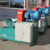 新型高效木炭制棒机 锯末木炭机 无烟烧烤木炭生产设备