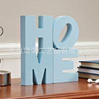 HOME摆件创意英文字母木质装饰品软装样板房时尚简约现代家居家饰