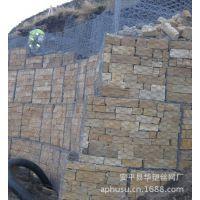 【厂家供应】石笼网、涂塑石笼网、石笼网箱、格宾网、石笼网厂