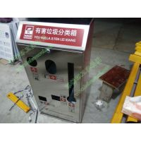 环畅供应有害物垃圾箱 多分类垃圾回收箱 不锈钢垃圾桶 电池回收箱