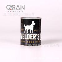 厦门纸罐茶叶罐花茶罐 各类礼品包装罐 易撕盖食品级铝箔包装罐