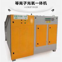 天津光氧环保设备箱过滤箱光氧催化废气净化器光氧催化废气处理