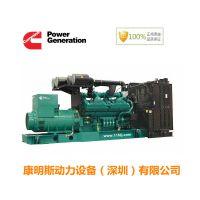 英国康明斯发电机_1800KW柴油发电机组【原装进口】