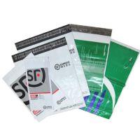 快递袋生产厂家定制防水PE、PO快递袋|外白内黑快递袋|电商快递袋