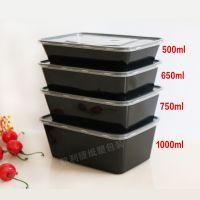 1000ml一次性餐盒 长方形塑料餐盒微波打包盒快餐盒外卖300套