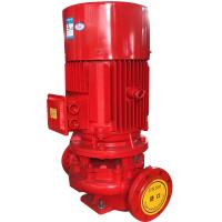 哪里有卖XBD7.8/20-L消防泵/喷淋泵,XBD8.0/20-L离心泵/管道增压水泵