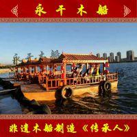 供应永干品牌7米小型6-8人电动木船中式画舫船生产厂家