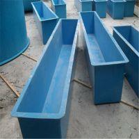 加工定制 北海玻璃钢水槽 养鱼池 养殖用槽子 FRP鱼缸