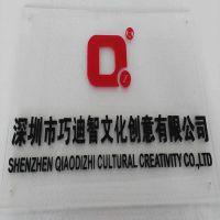 定做水晶字 雕刻加工亚克力字 前台logo背景形象墙广告字制作