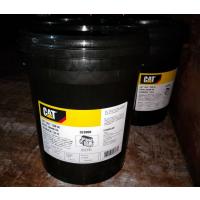卡特15W-40发动机机油,卡特15W-40 3E9900挖掘机专用柴油