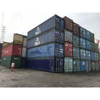 广州黄埔地区出售二手集装箱20GP\40GP\40HQ等各种规格