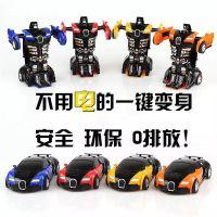 变形车模型金刚布加迪一键变形撞击变形惯性汽车机器人地摊热卖