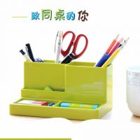 得力办公用品9115塑料桌面笔筒笔座收纳名片盒功能多功能笔筒