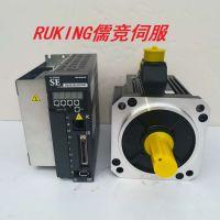 儒竞品牌HQ5M60-40D30L2/SEA2-04NRCP 伺服电机400W伺服驱动器