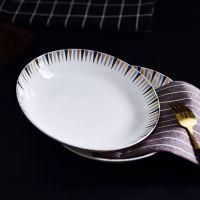 唯奥厂家批发骨质瓷盘子 家用8寸陶瓷盘餐具菜盘 可定制礼品加logo