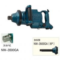 日本NPK工业级气动工具:气动单锤式打击扳手 NW-3500GA (6P)