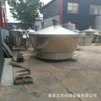 白酒酿酒设备 小型蒸酒机 投料200斤酿酒设备厂家定做