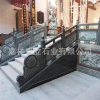 批发绿沙岩石材栏杆 庙宇别墅安全防护栏杆 可以定做