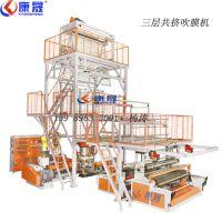 供应 1500型快递袋吹膜机 天天/申通快递专业三层共挤吹膜机 高速高效