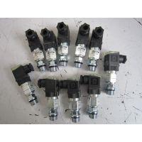 供应贺德克EHS2044-10-000压力继电器